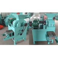 Buy cheap BBQ Charcoal Briquette Machine for Making Ball/Oval/Pillow Shape Charcoal from wholesalers