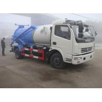 China hot sale cheapest dongfeng duolika 4*2 LHD/RHD 6m3 sewage vacuum truck, 2017s new 6,000Liters sludge tank truck on sale