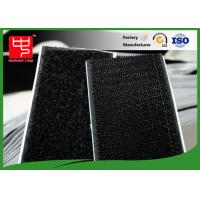 Buy cheap Durable Acrylic Glue Adhesive Hook And Loop Tape / Hook And Loop Sheet Sgs from wholesalers