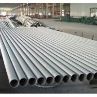 Buy cheap Structure 100mm Astm Stainless Steel Pipe , 316 Stainless Steel Tubing from wholesalers