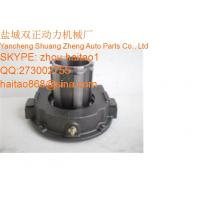 Buy cheap EATON Clutch releaser 127859 product