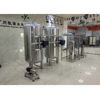 China Automatic Sand / Carbon Filter 3000LPH Reverse Osmosis System Underground Treatment Plant on sale