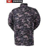 Buy cheap Anti UV Army Camouflage Clothes With Zigzag Stitched Mandarin Collar from wholesalers