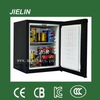 Buy cheap 25 liters hotel absorption mini fridge hotel minibar from wholesalers