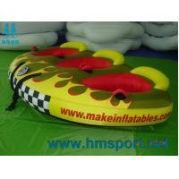 Buy cheap HMSPORT New infaltable tube, ski tube, EVA foam pads throughout; multiple grab handles with knuckle guards from wholesalers