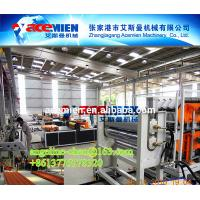 Buy cheap Top quality plastic PVC+ASA/PMMA synthetic resin roof tile forming machine product