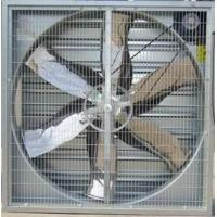 Buy cheap industrial workshop ventilation and cooling equipment product