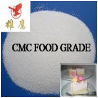 Buy cheap Sodium Carboxyl methyl Cellulose(CMC) for food--high viscosity from wholesalers