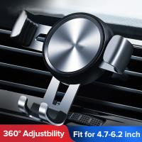 Buy cheap car vent phone holder  Automatic Clamping Wireless adjustable cell phone holder for car air vent from wholesalers