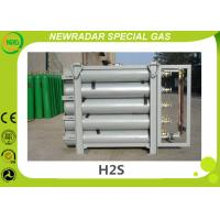 Buy cheap H2S Gas Dihydrogen Sulfide Packaged In Aluminium Or Steel Cylinders from wholesalers