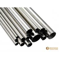 Buy cheap Petroleum Cupro Nickel Tubing C71500 Thermocouple Materials Chemical from wholesalers