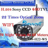 Buy cheap DANNOVO 22time Optical Zoom Waterproof WiFi IR IP Camera(DN-H22-WS) from wholesalers