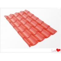 Buy cheap spanish style roof tiles from wholesalers