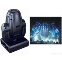 Buy cheap Moving Head/575w 16ch Wash Moving Head/led Moving Head/stage Lights from wholesalers