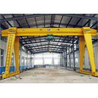 Buy cheap Electric Truss Type Overhead Travelling Crane , MH Model Travel Lift Gantry Crane from wholesalers