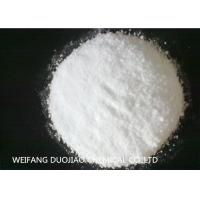Buy cheap Battery Standard Ammonium Chloride Salt Non Flammable Strong Corrosiveness product