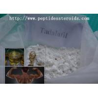 Buy cheap Male Enhancement Steroids Oral Anabolic Steroids Raw Tadalafil Cialis Powder CAS 171596-29-5 from wholesalers