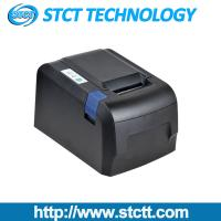 Buy cheap USB Port 58mm thermal Receipt and POS printer Support with 26 international language and low noise product