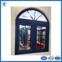 Buy cheap Thermal Break Aluminium Casement Window (European style) from wholesalers