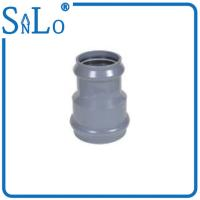 Buy cheap Plastic High Pressure Pvc Pipe Fittings With Good Compressive Strength Chemical from wholesalers