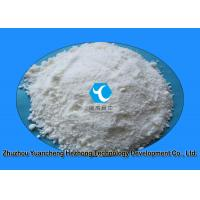 Buy cheap Local Anesthetic Raw White Powder Pain Reliever Tetracaine for Pain Killer CAS: 94-24-6 from wholesalers