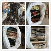 Buy cheap Autumn,Spring,Summer,Winter Season used shoes for sale from wholesalers