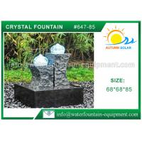 Buy cheap Beautiful Backyard Water Fountains , Granite Stone Water Features 154kgs from wholesalers