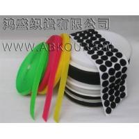 Buy cheap adhesive circle velcro product