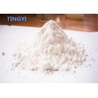 Buy cheap Local Anesthetic Powder Bupivacaine HCl / Bupivacaine Hydrochloride CAS: 4252-80-3 For Pain Killer from wholesalers