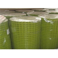 Buy cheap Square Hole Fencing Green 14mm 1x1 Welded Wire Mesh from wholesalers