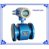 Buy cheap Digital Sanitary Magnetic drinking water/Water Flow Meter from wholesalers