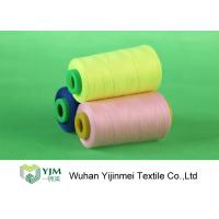 Buy cheap Strong Polyester Industrial Sewing Threads , Polyester Embroidery Thread Spool from wholesalers
