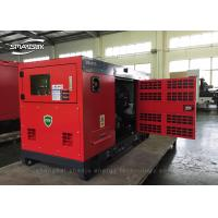 Buy cheap Powerful Super Silent Diesel Generators 100KVA 80KW Brushless from wholesalers
