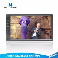 Buy cheap Black 7 Inch Double Din Nav Radio Car DVD MP5 Media Player With FM from wholesalers