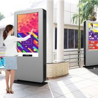 Buy cheap 2000cd/m2 Brightness Outdoor Digital Advertising Screens TV Kiosk Stand LCD Totem from wholesalers