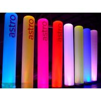 Buy cheap C-05 2m Inflatable Advertising Light Pillar For Advertisement and Party Decoration from Wholesalers