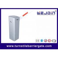 Buy cheap Dual Speed&Bi-direction Barrier Gate for New Product from Wholesalers