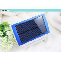 Buy cheap 2013 best Solar Power Panel bank External Battery 1.5W 5V 1A  for Ourdoors from wholesalers