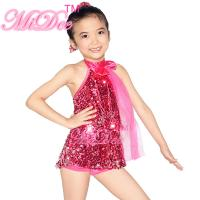 Buy cheap Kids Jazz & Tap Dance Costumes Short Tight Dance Pants Dress Party Dresses from wholesalers