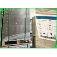 Buy cheap 0.7mm - 3mm Grey Board Paper 550gsm - 2500gsm For Dry Mounting from wholesalers