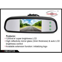 Buy cheap 1,200cd/M2 High Brightness Truck Rear View Camera System With Hidden Touch product