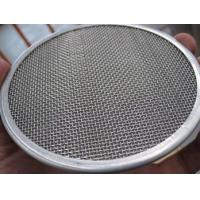 Buy cheap Stainless Coffee / Tea / Oil Filter Disc / Filter Wire Mesh High Filter Rating from wholesalers