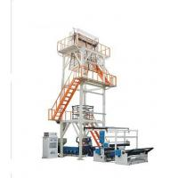 Buy cheap Rotary Head PP Film Making Machine from wholesalers