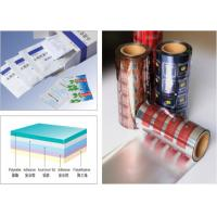 Buy cheap PET AL PE 3- Layers Blister Packaging Materials Laminated Composite Aluminum Foil from wholesalers