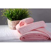 Buy cheap 5 star hotel towel set,pink, yellow white, grey color option ,Satin craft from wholesalers