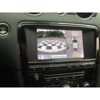 Buy cheap 360 Degree Around Bird View Car Reverse Camera System , Around View Monitoring System product