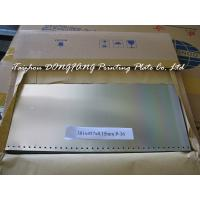 Buy cheap Positve Offset Printing Plate-Green Coating from wholesalers