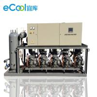 Buy cheap 5pcs Unit 25HP Bitzer Piston Parallel Compressor Unit Low Temperature For Large Cold Storage from wholesalers