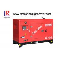 Buy cheap AC Three Phase 125kVA Cummins Silent Diesel Generator Set Water Cooling 50Hz / 60Hz from wholesalers