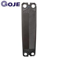 Buy cheap Chemical Industry M6MC-HPHE Plate Heat Exchanger Parts With Gasket  747*248 Mm 0.13 ㎡ Area from wholesalers